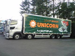 ツアートラック。